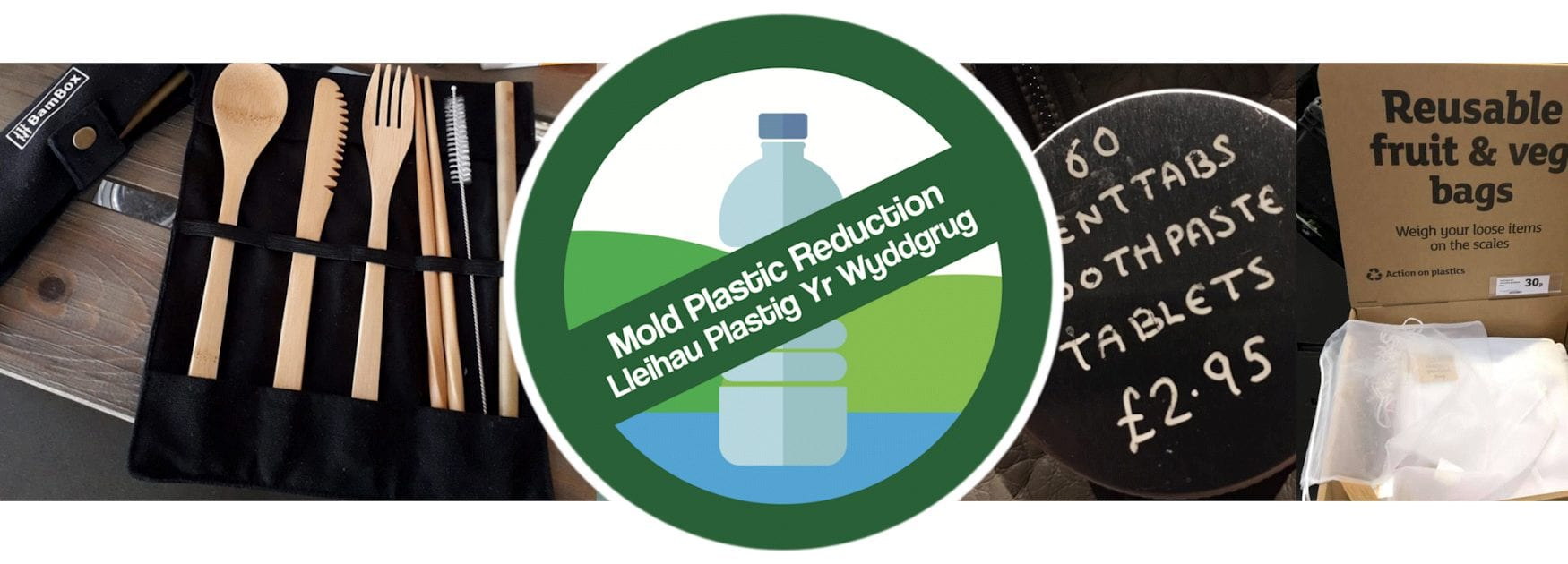 Header image for At Home page showing non-plastic alternatives to household products