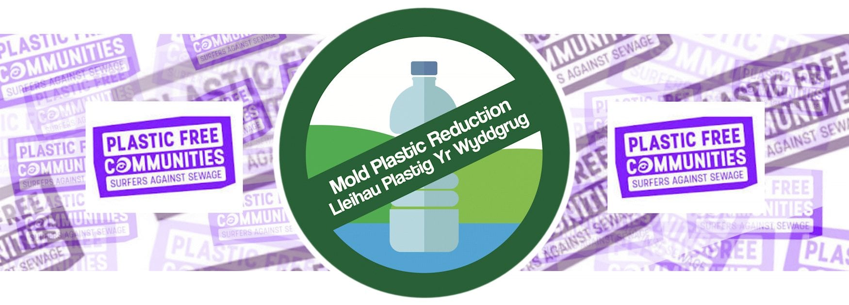 Header image for Plastic Free Communities page showing Surfers Against Sewage promotional logo